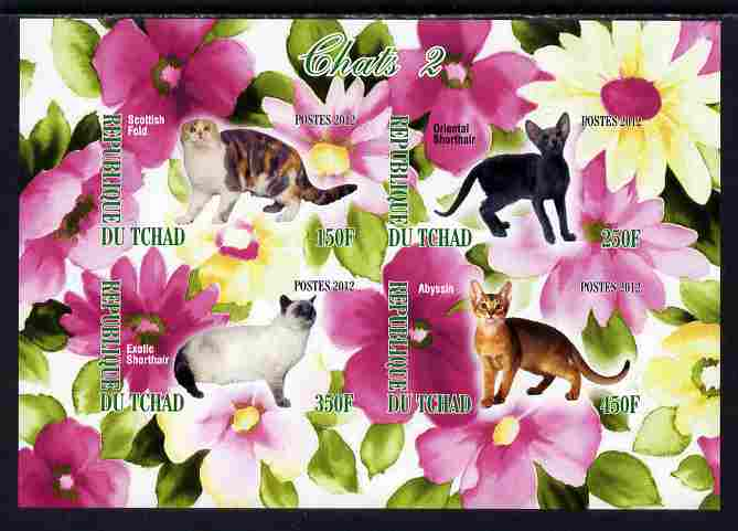 Chad 2012 Domestic Cats #2 imperf sheetlet containing 4 values unmounted mint