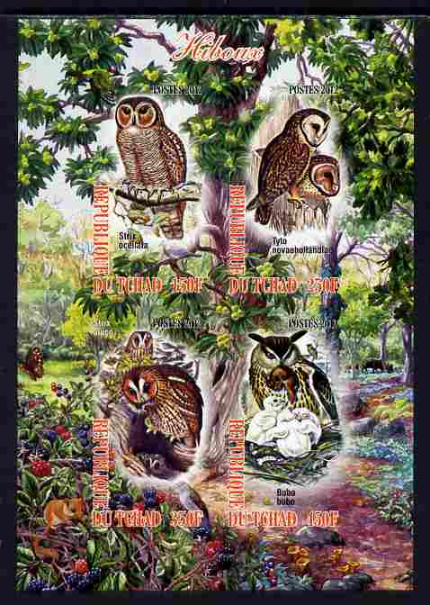 Chad 2012 Owls imperf sheetlet containing 4 values unmounted mint