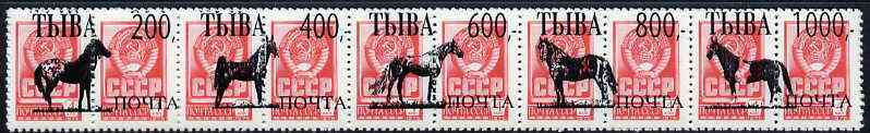 Touva - Horses opt set of 15 values, each design opt