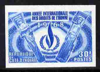 Ivory Coast 1968 Human Rights Year imperf colour trial proof of 30f several different colour combinations available but price is for ONE as SG 313