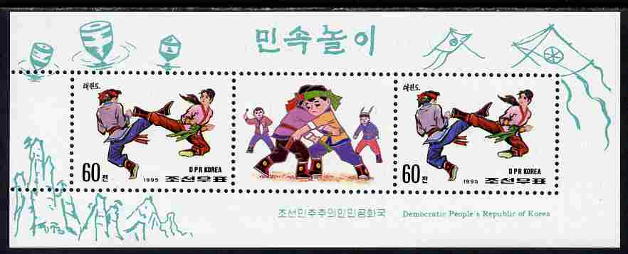 North Korea 1995 Traditional Games - Taekwondo perf sheetlet containing 2 x 60ch values plus label unmounted mint as SG N3519