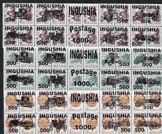 Ingushetia Republic - Vintage Cars opt set of 27 values (3 se-tenant units) each unit opt'd on  block of 20 Russian defs (total 60 stamps) unmounted mint