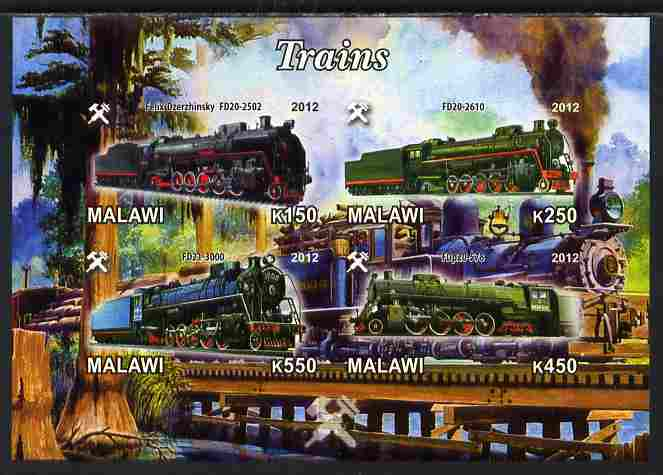 Malawi 2012 Steam Locomotives #01 imperf sheetlet containing 4 values unmounted mint