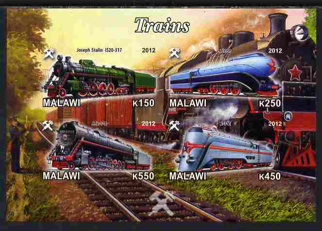 Malawi 2012 Steam Locomotives #03 imperf sheetlet containing 4 values unmounted mint