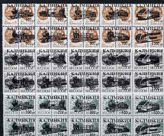 Kalmikia Republic - Trains opt set of 30 values, each design opt'd on  pair of Russian defs (total 60 stamps) unmounted mint