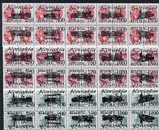 Koriakia Republic - Trains opt set of 30 values (15 tete-beche pairs) each design opt'd on  pair of Russian defs (total 60 stamps) unmounted mint