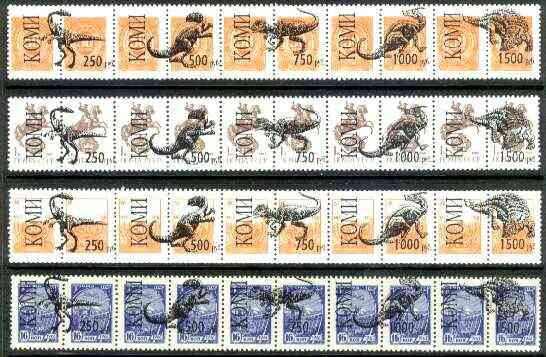 Komi Republic - Prehistoric Animals opt set of 20 values, each design opt'd on  pair of Russian defs (total 40 stamps) unmounted mint