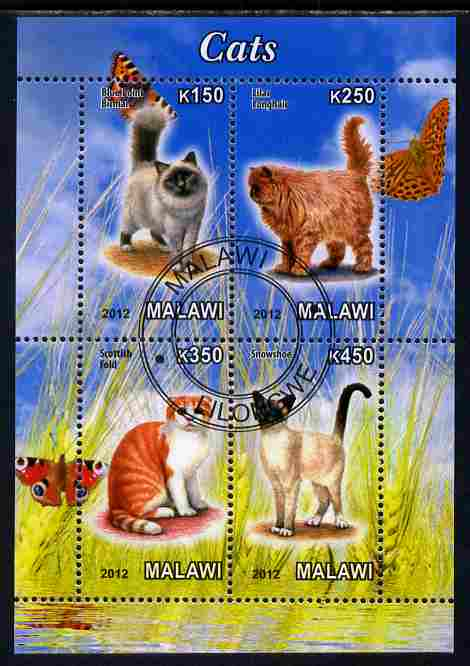 Malawi 2012 Domestic Cats perf sheetlet containing 4 values cto used