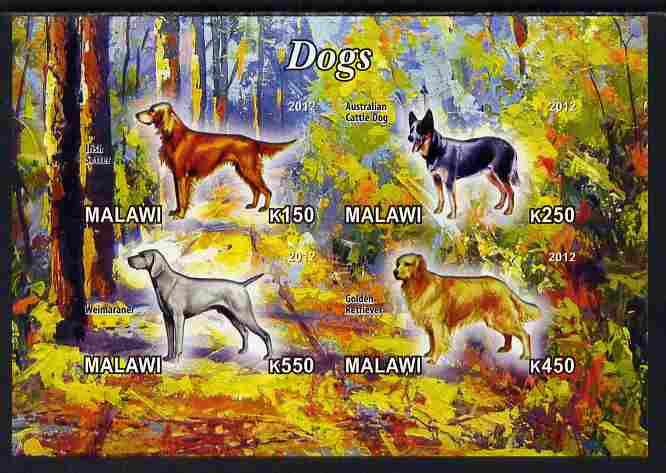 Malawi 2012 Dogs #1 imperf sheetlet containing 4 values unmounted mint
