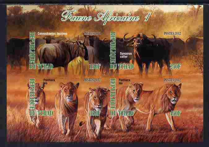 Chad 2012 African Fauna #01 imperf sheetlet containing 4 values unmounted mint