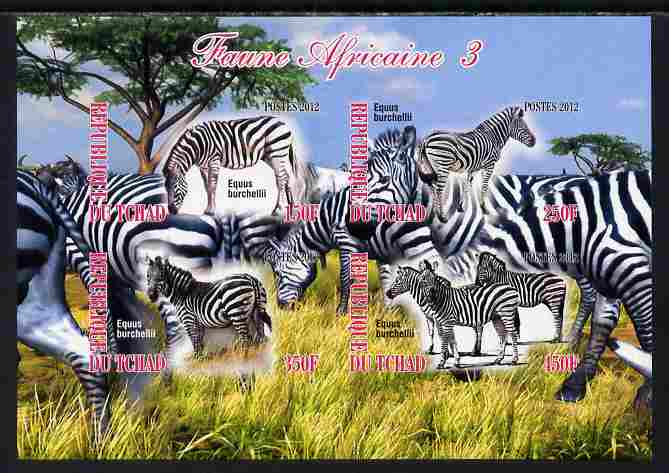 Chad 2012 African Fauna #03 imperf sheetlet containing 4 values unmounted mint