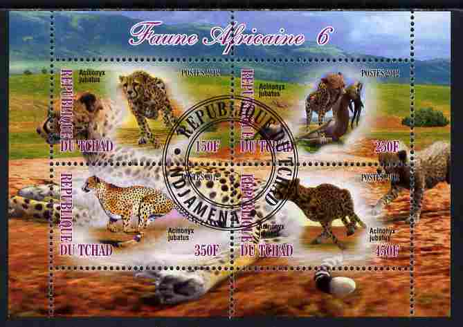 Chad 2012 African Fauna #06 perf sheetlet containing 4 values cto used