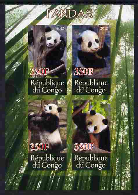 Congo 2012 Pandas imperf sheetlet containing 4 values unmounted mint