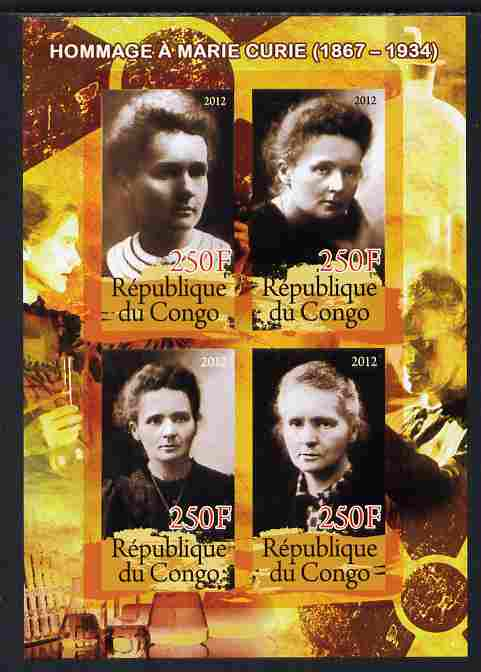 Congo 2012 Marie Curie imperf sheetlet containing 4 values unmounted mint , stamps on personalities, stamps on nobel, stamps on women, stamps on medical, stamps on physics, stamps on chemistry, stamps on cancer, stamps on diseases