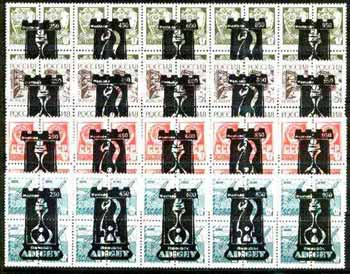 Adigey Republic - Chess #2 opt set of 20 values, each design opt