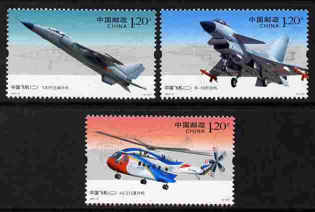 China 2011 Jet Aircraft perf set of 3 unmounted mint