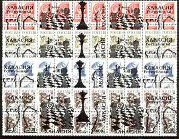 Chakasia - Chess opt set of 20 values, each design opt'd on  block of 4 Russian defs (total 80 stamps) unmounted mint