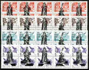 Udmurtia Republic - Chess #2 opt set of 20 values, each design opt'd on  block of 4 Russian defs unmounted mint (total 80 stamps)