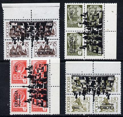 Georgia - Chess opt set of 4 values, each design opt'd on  block of 4 Russian defs (total 16 stamps) unmounted mint