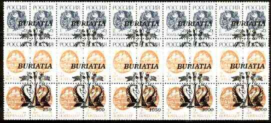 Buriatia Republic - Chess #1 opt set of 10 values, each design opt'd on  block of 4 Russian defs (total 40 stamps) unmounted mint