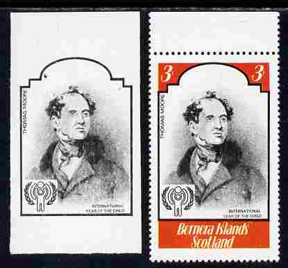 Bernera 1979 Int Year of the Child - Writers - Thomas Moore 3p imperf proof in black only complete with perf label as issued both unmounted mint