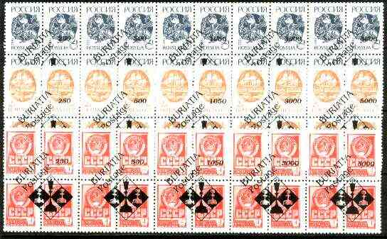 Buriatia Republic - Chess #3 opt set of 15 values, each design opt'd on  block of 4 Russian defs (total 60 stamps) unmounted mint