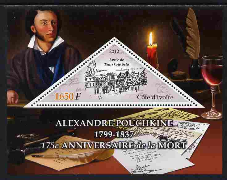 Ivory Coast 2012 175th Death Anniversary of Alexander Pushkin perf s/sheet containing large triangular value unmounted mint