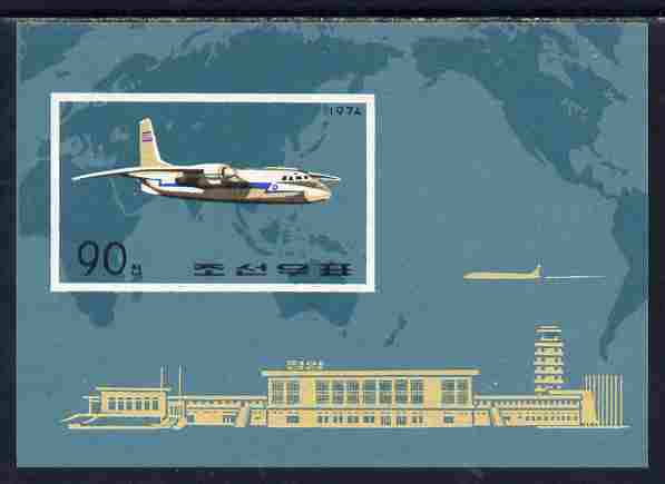 North Korea 1974 Civil Aviation imperf m/sheet unmounted mint SG MS N1297