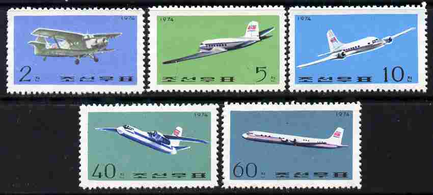 North Korea 1974 Civil Aviation perf set of 5 unmounted mint SG N1292-6