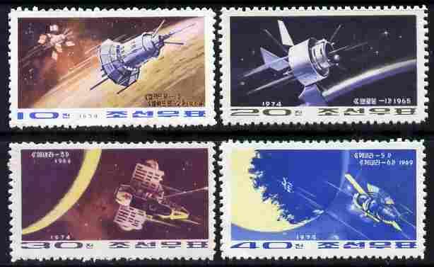 North Korea 1974 Cosmonauts Day perf set of 4 unmounted mint SG N1286-9
