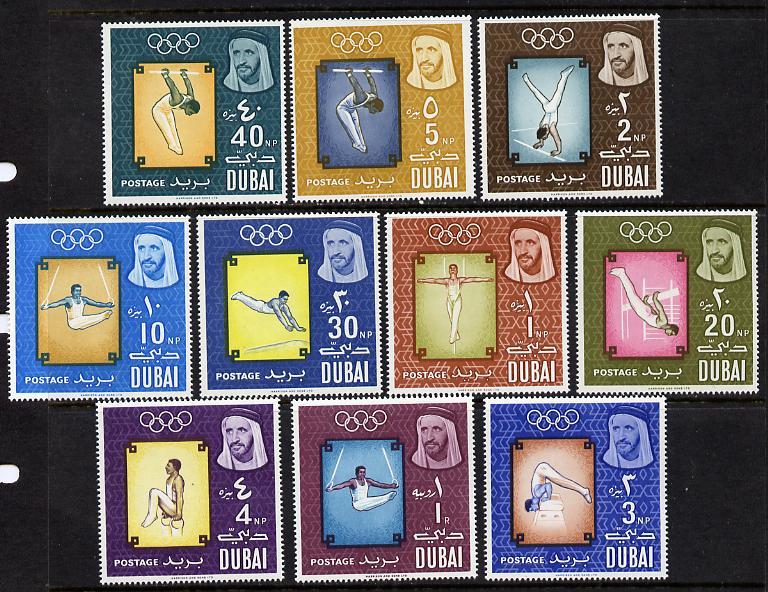 Dubai 1964 Tokyo Olympics (Gymnastics) set of 10 unmounted mint, SG 105-14