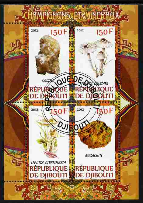 Djibouti 2012 Mushrooms & Minerals #2 perf sheetlet containing 4 values cto used