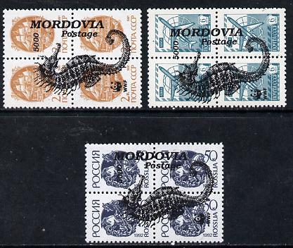 Mordovia Republic - WWF Seahorses opt set of 3 values, each design opt'd on  block of 4 Russian defs  unmounted mint