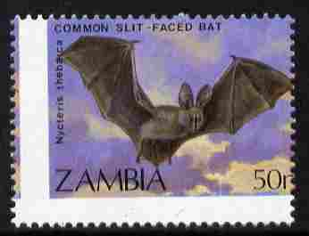 Zambia 1989 Slit-faced Bat 50n with major shift of perforations unmounted mint as SG 571