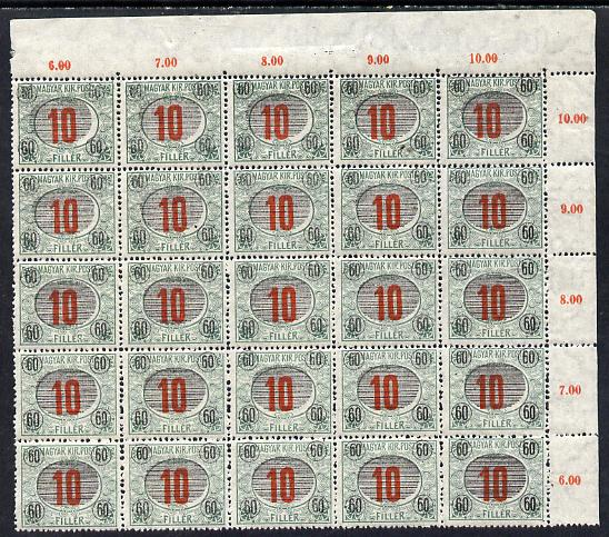 Hungary 1915-18 Postage Due 60f on 10f impressive corner block of 25 showing fine misplacement of black surcharge unmounted mint