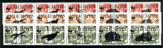 Kolguev Island - WWF Marine Life (Whales etc) opt set of 15 values, each design opt'd on pair of Russian defs (Total 30 stamps) unmounted mint, stamps on wwf    marine-life       whales, stamps on  wwf , stamps on