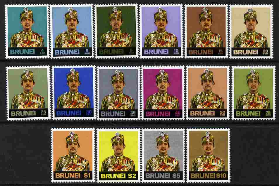 Brunei 1975 Sultan definitive set complete 16 values unmounted mint SG 218-33
