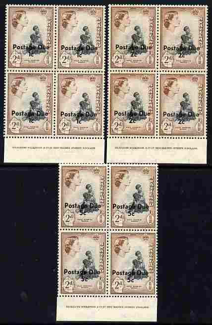 Swaziland 1961 Postage Due surcharged set of 3 each in marginal imprint blocks of 4 unmounted mint SG D7-9