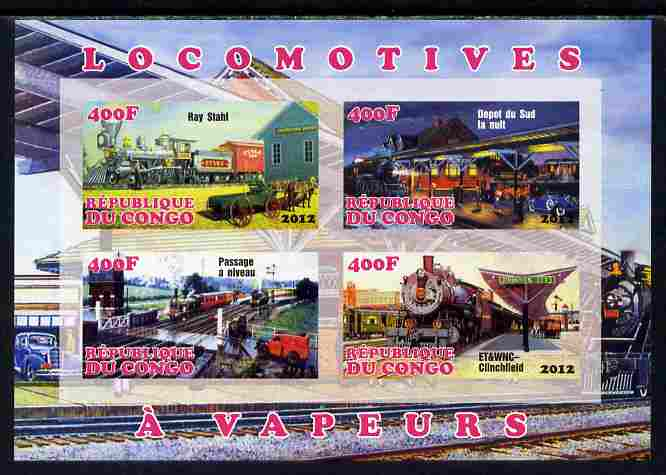 Congo 2012 Steam Locomotives imperf sheetlet containing 4 values unmounted mint