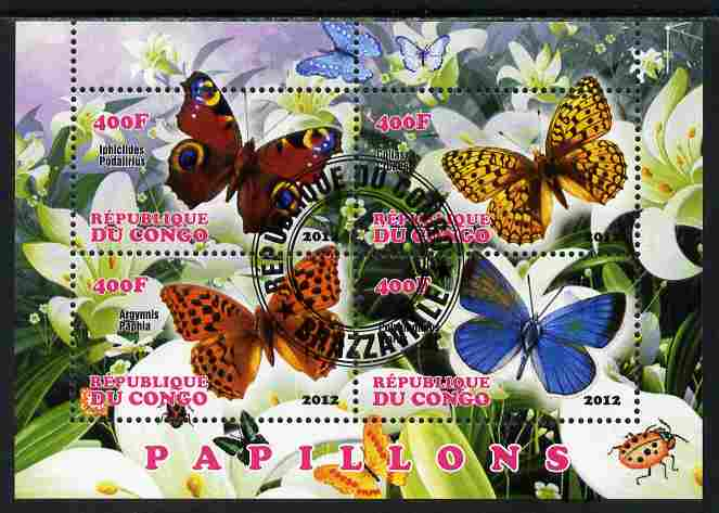 Congo 2012 Butterflies #2 perf sheetlet containing 4 values fine cto used