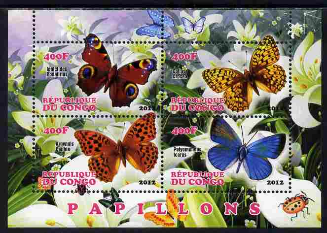 Congo 2012 Butterflies #2 perf sheetlet containing 4 values unmounted mint