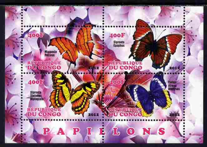 Congo 2012 Butterflies #3 perf sheetlet containing 4 values unmounted mint