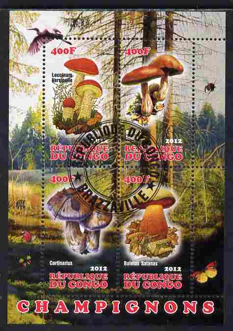 Congo 2012 Mushrooms #2 perf sheetlet containing 4 values fine cto used