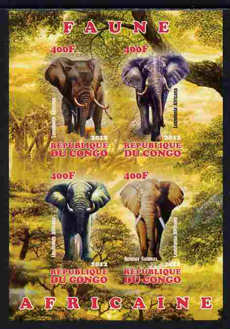 Congo 2012 Elephants imperf sheetlet containing 4 values unmounted mint