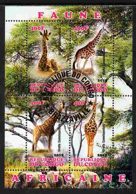 Congo 2012 Giraffes perf sheetlet containing 4 values fine cto used
