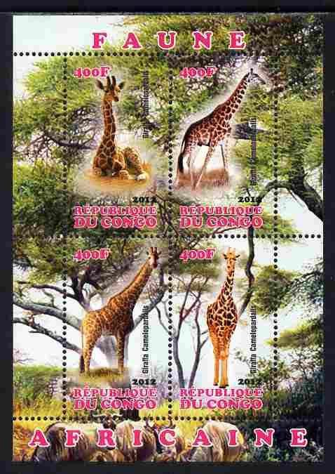 Congo 2012 Giraffes perf sheetlet containing 4 values unmounted mint