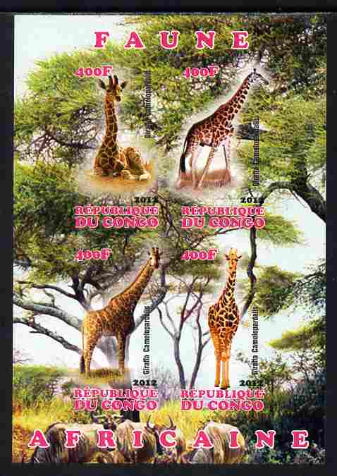 Congo 2012 Giraffes imperf sheetlet containing 4 values unmounted mint
