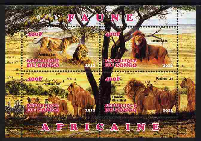 Congo 2012 Lions perf sheetlet containing 4 values unmounted mint