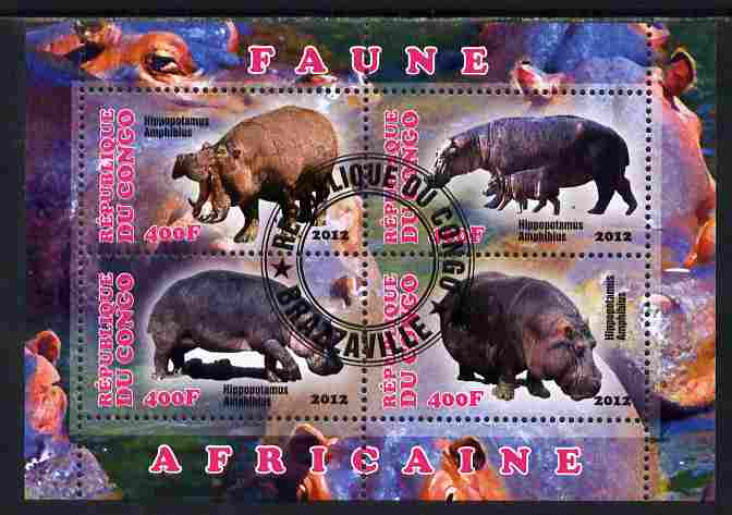 Congo 2012 Hippopotamus perf sheetlet containing 4 values fine cto used