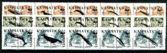 Kamchatka Republic - WWF Whales opt set of 15 values, each design opt'd on pair of Russian defs unmounted mint (Total 30 stamps)